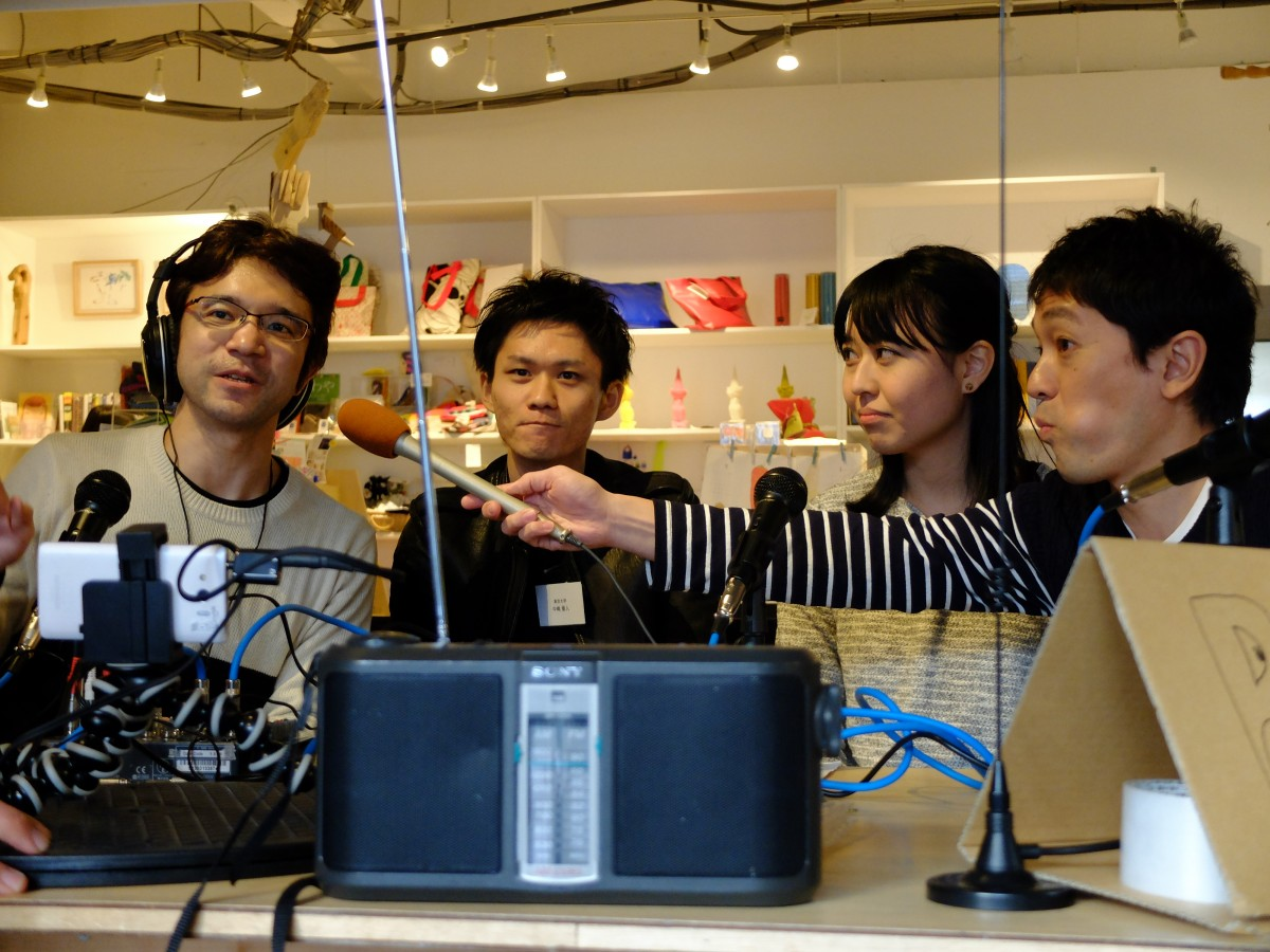 Japan Radio 5 people CC by-nc-nd Clement Baudet